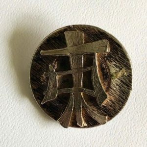 chinese, vintage button